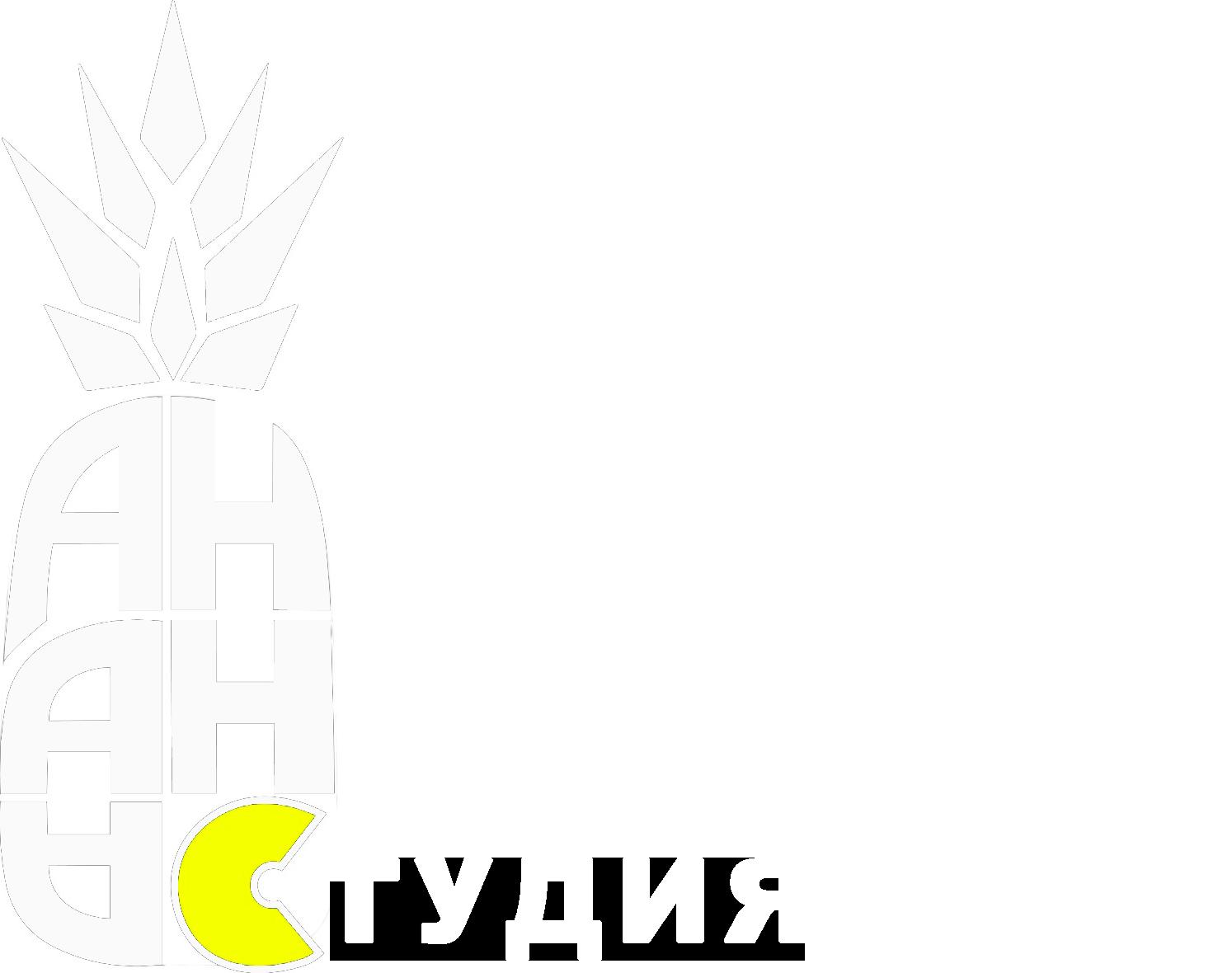 АнАнАС Маркетинг